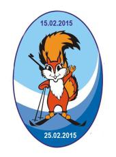Nuorten MM-kisat Minskissä, tarvittavat dokumentit